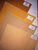 Оранжевые оттенки ткани для тканевых ролет