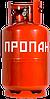 Баллон газовый 27 л (пропан газ 5 12 50 литров)