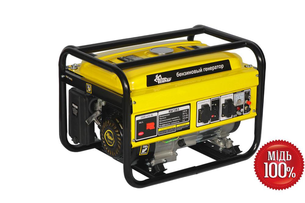 Куплю бензиновый генератор с склада сварочные аппараты профессиональные немецкие