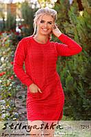 Вязанное красное теплое женское платье
