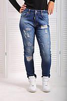Джинсы Dsquared jeans 2548