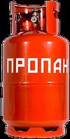 Баллон газовый пропановый 27 литров