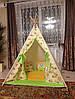 """Детский игровой домик, вигвам, палатка, шатер, шалаш """"Совы"""""""