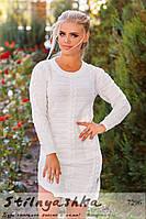 Вязанное белое теплое женское платье