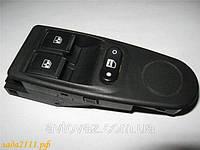 Блок кнопок стеклоподъемниками ВАЗ 1117, ВАЗ 1118, ВАЗ 1119 Калина без джойстика 2 кнопки  АВАР