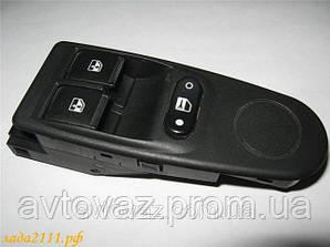 Блок кнопок склопідйомниками ВАЗ 1117, ВАЗ 1118, ВАЗ 1119 Калина без джойстика 2 кнопки АВАР
