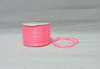 Лента атласная, Розовая, 0,3см