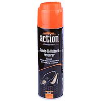 Краска для для нубука та замши Action 250мл (чёрный)