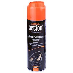 Краска для для нубука та замши Action 250 мл чёрный
