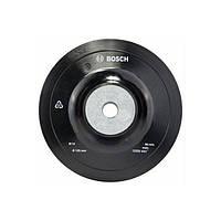 Тарелка опорная Bosch с гайкой 125мм 1608601033 (1608601033)