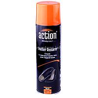Краска для гладкой кожи Action 250ml аэрозоль (черный)