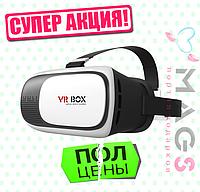 3D Шлем виртуальной реальности VR BOX 2.0 + пульт