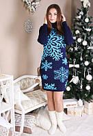 Вязаное женские платье Снежинка голубая