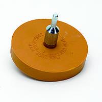 Диск для удаления остатков клея, двухсторонних лент и наклеек