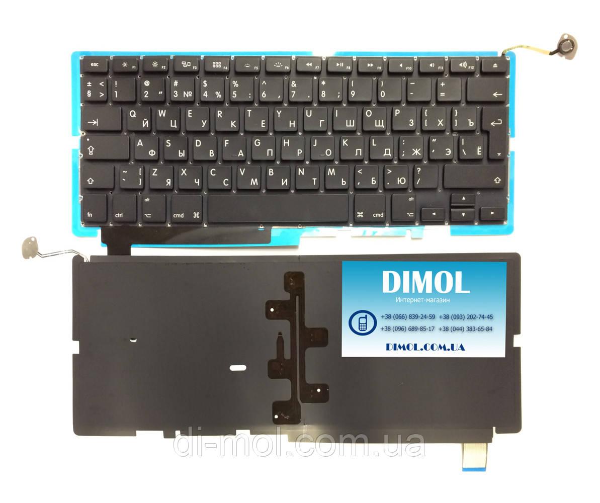 Оригинальная клавиатура для Apple Macbook Pro A1286 series, ru, подсветка, Big enter