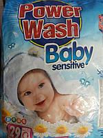 Детский стиральный порошок Power Wash Sensitive Baby 2.2 кг, 29 стирок