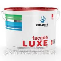Fasilit силиконовая фасадная краска (Фасад Люкс ) KOLORIT