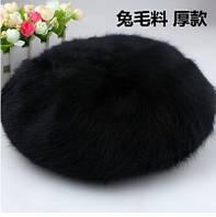 Берет женский зимний черного цвета, фото 1