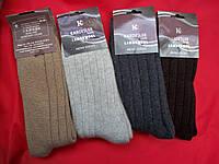 Носки мужские теплые шерстяные упаковка 12шт