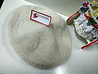 Берет женский зимний молочного  цвета, фото 1