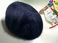 Берет женский зимний ангоровый темно синего цвета , фото 1