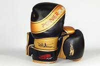Боксерские перчатки PowerPlay 3023 Black