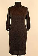 Теплое трикотажное платье 50-56 р