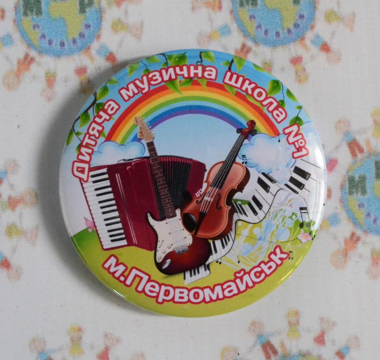 Значок для ученика музыкальной школы