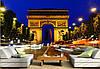"""Фотообои """"Триумфальная арка в Париже"""""""