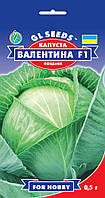 Семена белокочанной Капусты Валентина F1  (0,5 г) Gl Seeds Украина