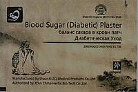 Диабетический пластырь для поддержания уровня сахара в крови