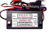 Зарядное устройство для авто аккумуляторов «АИДА-3s»: 12В АКБ 4-55А*час.
