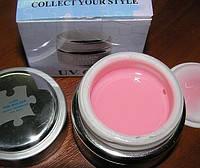 Salon Professional Builder Gel COOL pink,Моделюючий рожево - матовий гель,15 мл