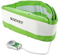 Пояс для похудения ZENET TL-2005L-B поможет сжечь излишки жира и привести мышцы  в тонус.