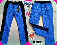 Утеплённые брюки из плащёвки на флисе