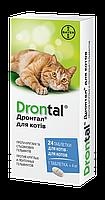 Таблетки Bayer Дронтал от глистов для кошек