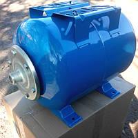 Гидроаккумулятор на 50 литров