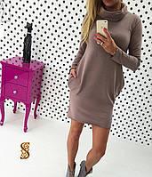"""Платье """"хомут"""""""