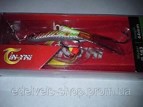 Балансир рыболовный  IN TAI 17гр,44мм