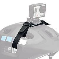 Крепление на вентилируемый шлем (Vented Helmet Strap Mount) для экшн камер Xiaomi, SJCam, GoPRO (код № XTGP04)