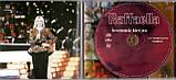 Музичний сд диск RAFFAELLA CARRA Fiesta I grandi successi (1999) (audio cd), фото 2