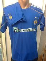 Футбольная форма взрослая  синяя  Динамо Киев