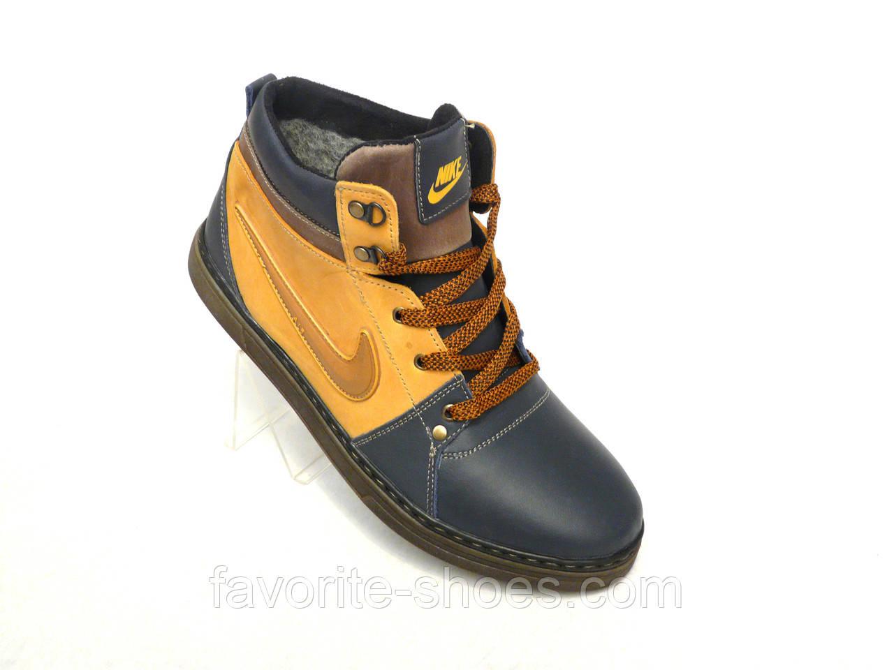 Зимние мужские кожаные кроссовки Nike сине-рыжий