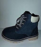 Ботинки  кожаные зимние  детские для мальчика