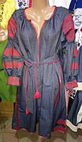 """Плаття в стилі бохо """"Луцькі мотиви"""" , фото 1"""