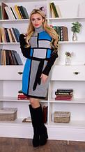"""Теплое вязаное женское платье  """"Кубики"""" плотная вязка"""