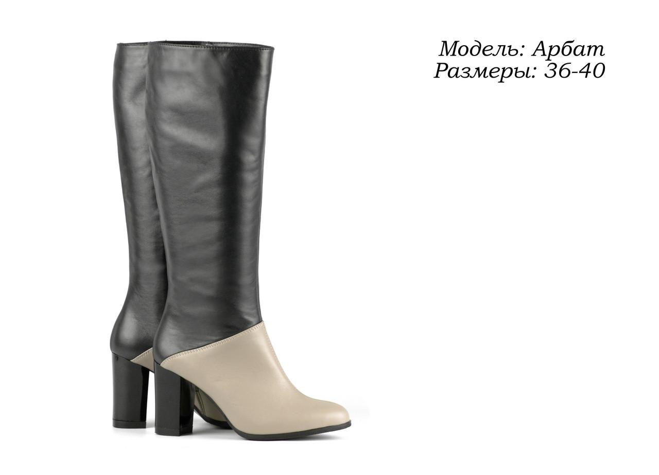 fc58d49bd089 Кожаная обувь оптом от производителя. - Фабрика обуви