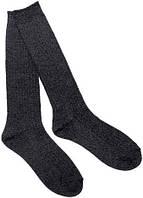 Армейские носки Бундесвера р.45-46 серые MFH 13081M