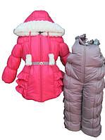 Яркий зимний костюм для девочки. 80, 86, 92, 98, 104