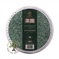 Чай Пуэр Шен *Острия Из Мэнку*, 2012 Год,   50 Грамм, фото 1